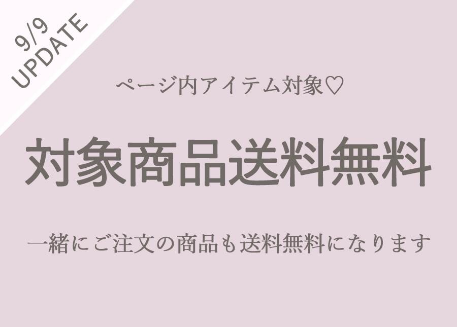 【tocco closet】リクエスト